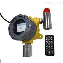 溶剂油浓度检测仪