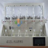 食品检测蒸馏装置自产自销