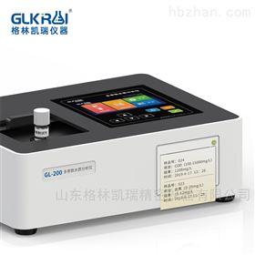 G25硫化物检测仪系列