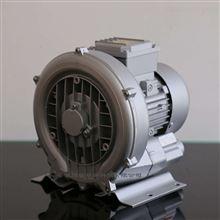 LC物料发酵曝气漩涡真空泵/真空旋涡气泵
