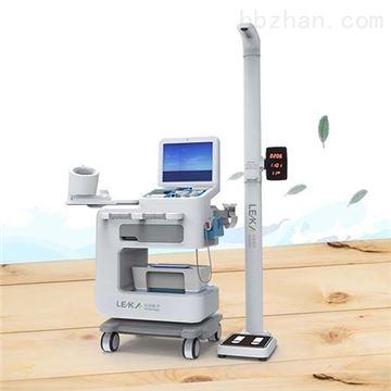 HW-V6000公共卫生查体自助健康体检一体机