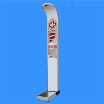HW-900Y超声波身高体重一体机批发