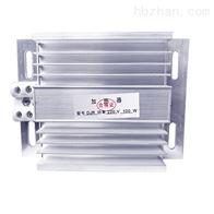 环网柜除湿加热器 铝合金加热板