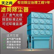 電焊煙霧廢氣吸塵設備