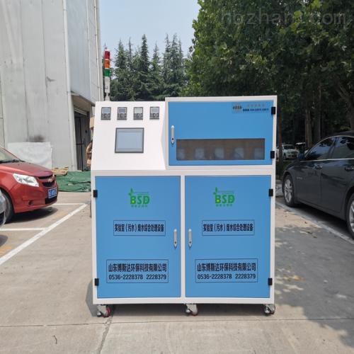 学校实验室污水处理设备调试