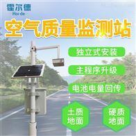 HED-Q06四气两尘空气质量监系统