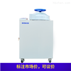 BKQ-B50II博科全自动高压蒸汽灭菌锅价格