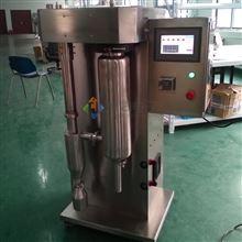 实验型石墨烯喷雾干燥机