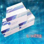 人天青杀素免费代测ELISA试剂盒