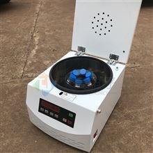 低速台式离心机≤4000r/min