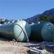 一体化玻璃钢污水处理设备