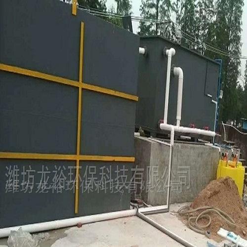 洗涤厂用污水处理设备