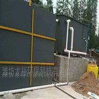 洗涤厂污水处理设备供应