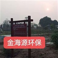 城镇农村塑料清洗污水处理设备一体化哪家好