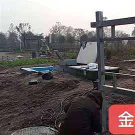 地埋式医院污水处理设备厂家直销