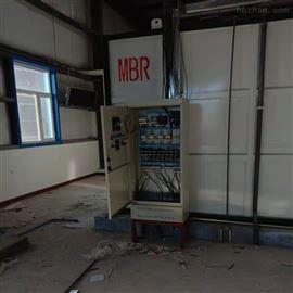 专业MBR膜一体化污水处理设备*
