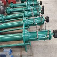 LP型天门渣浆泵配件