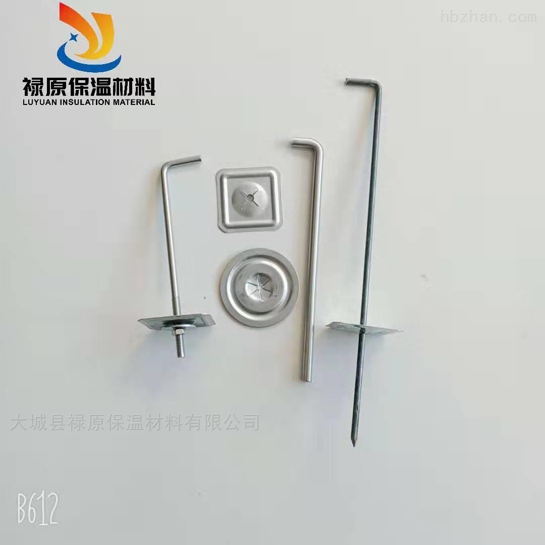 专业的不锈钢保温钩钉 自锁压板生产厂家