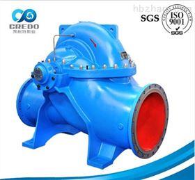 S系列节能中开泵