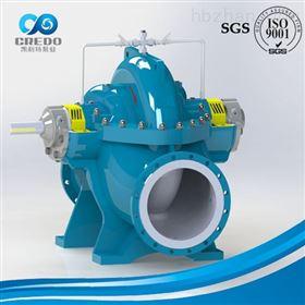 高效节能双吸中开泵价格