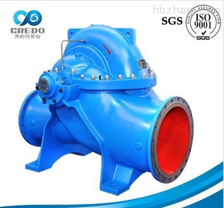 高速循环水泵