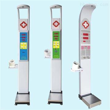 HW-900B全自动身高体重血压秤