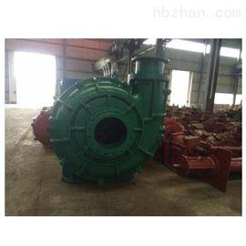 旋流器给矿泵