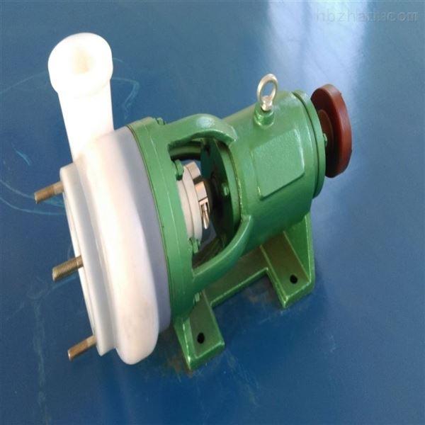 fsb氟塑料离心泵生产