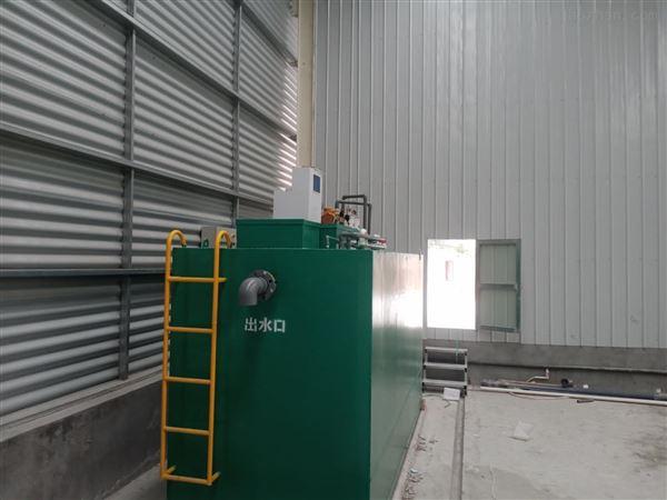 淮安地埋式生活污水处理设备厂家