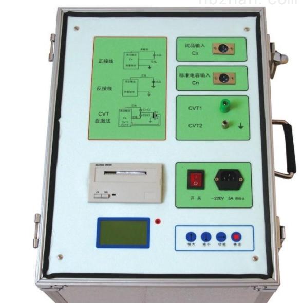 全自动介质损耗测试仪(CVT)
