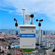 M-2060C大气监测微型站,可规模网格化布点