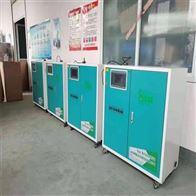 博斯达PCR移动方舱污水处理设备供应