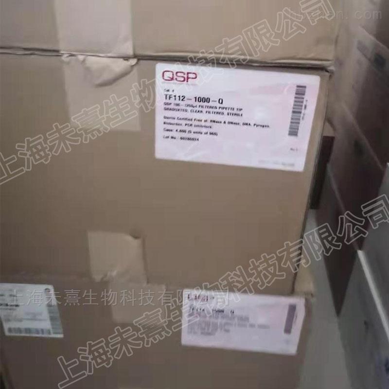 美国QSP 100-1000ul加长带滤芯吸头