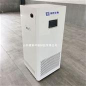 臭氧消毒设备小型医疗污水处理设备