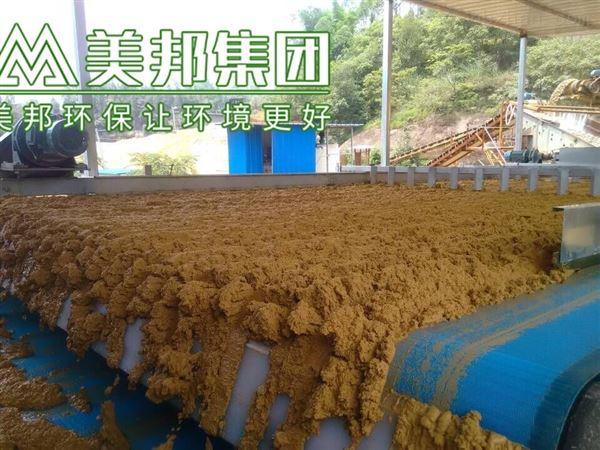 洗沙污水泥浆过滤设备