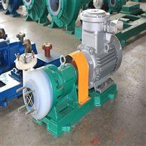 UHB工程塑料離心泵報價