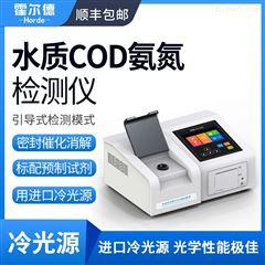 HED-S02cod氨氮检测设备