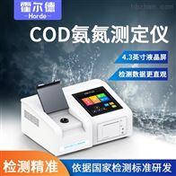 HED-S02cod氨氮分析仪
