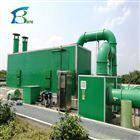 污水泵站有机废气除臭设备
