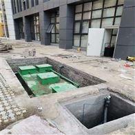 博斯达口腔医院污水处理设备自动运行