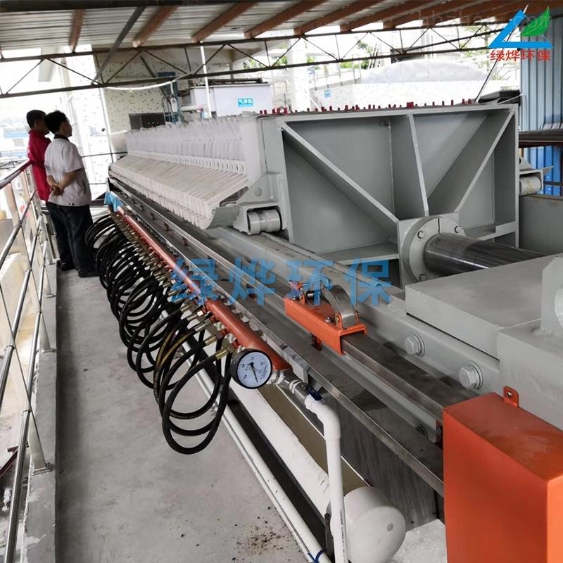 矿山污水压滤机