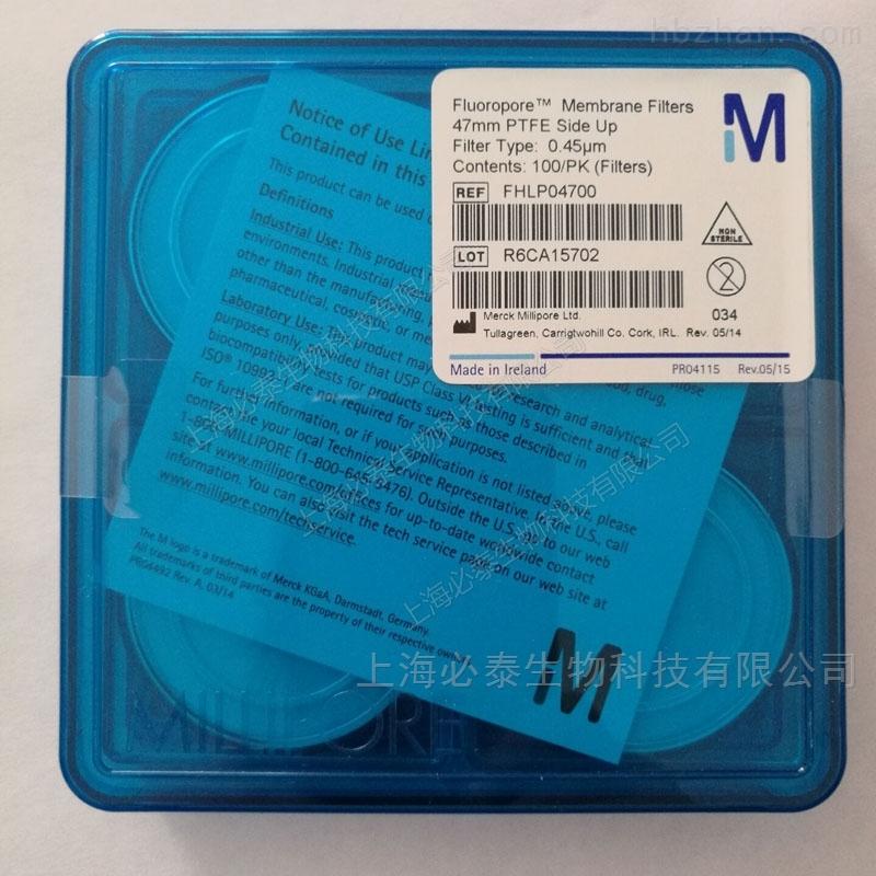 美国MeckMillipore疏水PTFE滤膜0.5um47mm