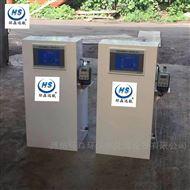 HS-XD农村饮用水消毒处理设备