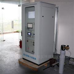 MY-FID非甲烷总烃在线监控系统