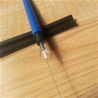 MGXTSV 6芯矿用阻燃光缆