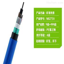 MGTS33-24B铠装矿用光缆