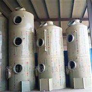 KT化工厂废气净化设备