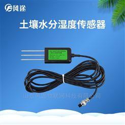 FT-W485土壤温湿度检测传感器