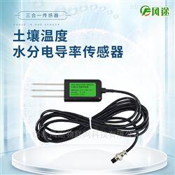 FT-W485土壤温度传感器