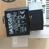 SCHTB320A184JOUCOMATIC兩位兩通電磁閥EF8308B040